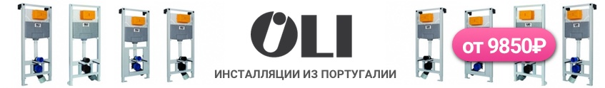 TONK-002 Инсталляция купить в Тюмени